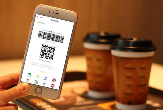 和包支付携手中国银联 共享千万线下商户应用场景